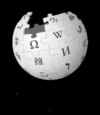 Wikipedia-logo-es